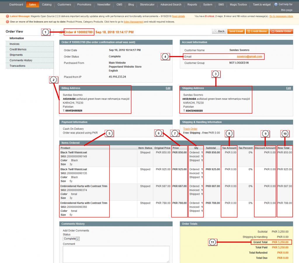 Magento POS Integration - RetailPro, RMS, RMH, Lightspeed, Vend, Erply
