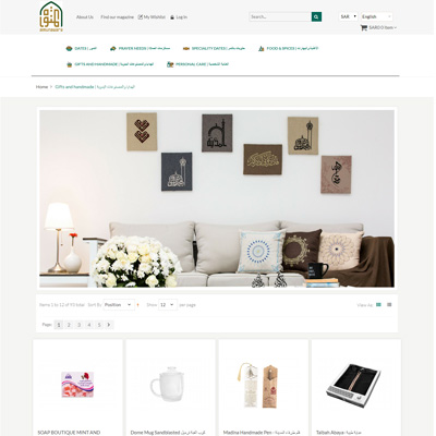 Madina Made - Integration in Between Retail Pro and Magento